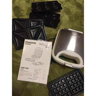 数回使用  ワッフルメーカー(調理道具/製菓道具)