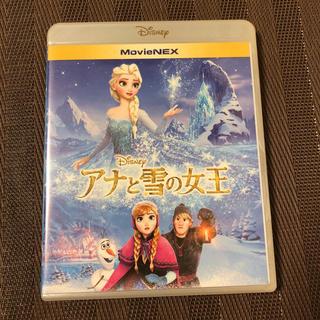 アナトユキノジョオウ(アナと雪の女王)のアナと雪の女王 Blu-ray DVD(アニメ)