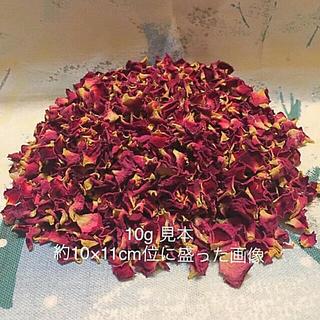 ミニバラ 花びら(自然乾燥)ドライフラワー★20g+おまけ1g付き★花弁★薔薇(各種パーツ)
