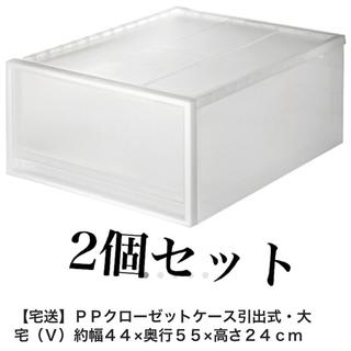 ムジルシリョウヒン(MUJI (無印良品))の収納用品 無印良品 クローゼット用(ケース/ボックス)
