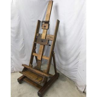 高級 大型アトリエイーゼル●木製大型イーゼル(イーゼル)