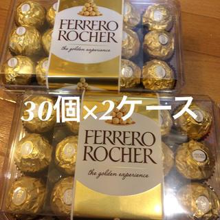 フェレロロシェ  1ケース30個×2=60個