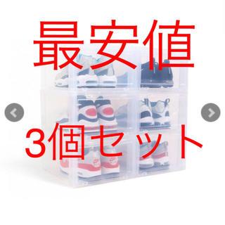 ナイキ(NIKE)のtower box (ケース/ボックス)