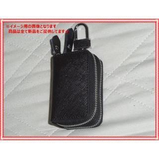 【再入荷☆】キーケース 本革 レザー メンズ(長財布)