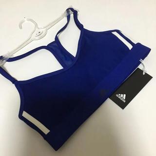 アディダス(adidas)のアディダス adidas スポーツブラ Lサイズ ブルー 新品(トレーニング用品)