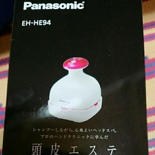 パナソニック(Panasonic)のPanasonic  頭皮エステ  EH-HE94(ヘアケア)