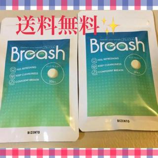 送料無料✨新品未開封 ブレッシュ 2袋(口臭防止/エチケット用品)