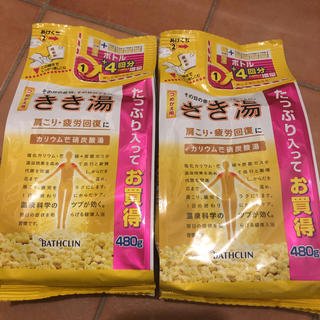 ツムラ(ツムラ)のきき湯 つめかえ用 2袋セット(入浴剤/バスソルト)