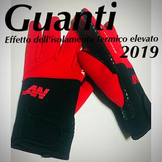 🔴【Guanti】スタンダールの『赤と黒』☆⁉️