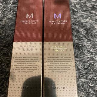 ミシャ(MISSHA)のミシャ BBクリーム 50ml 2本セット 新品未使用 MISSHA(BBクリーム)