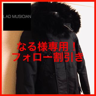 ラッドミュージシャン(LAD MUSICIAN)の【10万相当】LAD  MUSICIAN 毛皮ファーフード モッズコート(モッズコート)