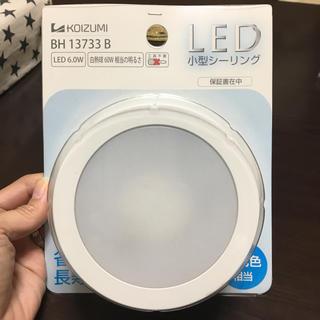 コイズミ(KOIZUMI)のLEDシーリング(蛍光灯/電球)