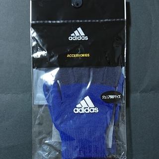 アディダス(adidas)のアディダス 手袋 ジュニア サッカー 防寒 通学 マラソン スポーツ(手袋)