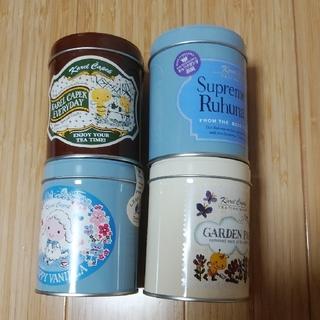 カレルチャペック 紅茶セット