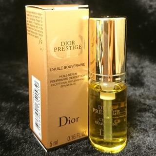 ディオール(Dior)の【Dior】 ディオールプレステージ ソヴレーヌオイル 美容オイル 5ml(フェイスオイル / バーム)
