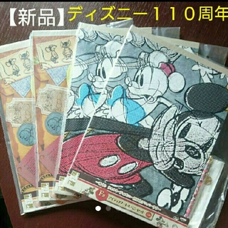 Disney - 【新品未使用】セブンイレブン 一番くじ ディズニー アイディアノート & ペン