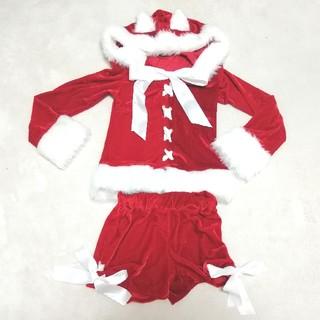 クリスマス サンタ コスプレ(衣装一式)