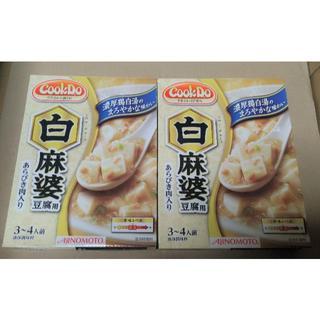 アジノモト(味の素)のあらびき肉入り 白麻婆豆腐用 x 2個セット 味の素KK Cook Do(調味料)