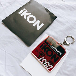 アイコン(iKON)のFRIL様(キーホルダー)