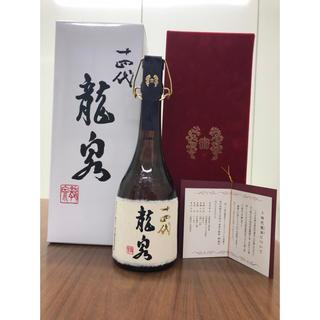 十四代 最高酒 龍泉 720ml(日本酒)