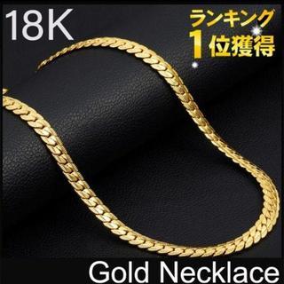 ネックレス メンズ 18金 18K ゴールド チェーン 喜平 キヘイ 50cm(ネックレス)