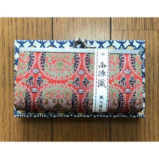 ニシジン(西陣)の織元謹製 西陣織 財布 がま口 御銭入れ 新品未使用(コインケース)