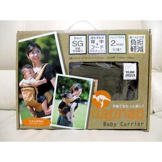 未使用*napnap Baby Carrier 抱っこ紐おんぶ紐 カーキオリーブ(抱っこひも/おんぶひも)