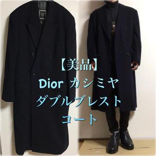 ディオール(Dior)の【美品】Diorカシミヤ混ダブルブレストコート(チェスターコート)