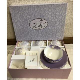 ウノチヨ(宇野千代)の宇野千代 食器 桜 茶菓揃 湯のみ 銘々皿 新品未使用(食器)
