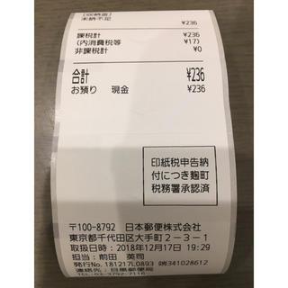 アディダス(adidas)のyuka087様専用(その他)