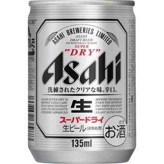 アサヒ(アサヒ)のビール 50本(ビール)