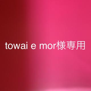 ジーユー(GU)のtowai e mor 様専用(Tシャツ(半袖/袖なし))