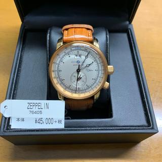 ツェッペリン(ZEPPELIN)の値下げ!! ZEPPELIN ツェッペリン 100周年記念モデル 7640-5(腕時計(アナログ))