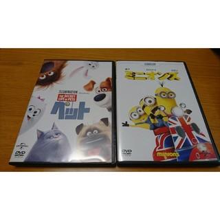 ミニオン(ミニオン)のペット/ミニオンズ DVD二枚セット!(キッズ/ファミリー)