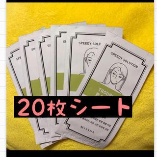 ミシャ(MISSHA)のミシャ ♡  にきびパッチ ♡ 20枚(パック / フェイスマスク)