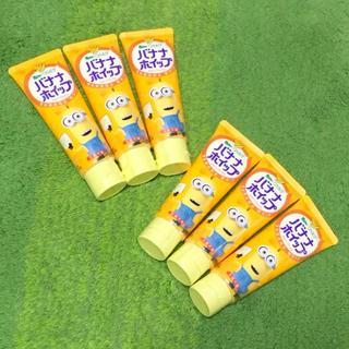 ミニオン(ミニオン)の6本・定価1,344円バナナホイップ(スプレッド・ホイップ)アオハタ(ヴェルデ)(調味料)