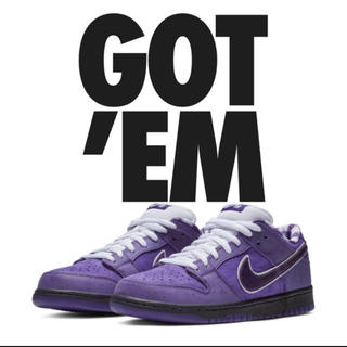 ナイキ(NIKE)のCONCEPTS NIKE SB DUNK LOW PURPLE LOBSTER(スニーカー)