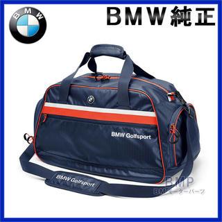 ビーエムダブリュー(BMW)のBMW ボストンバッグ☆値下げしました(バッグ)