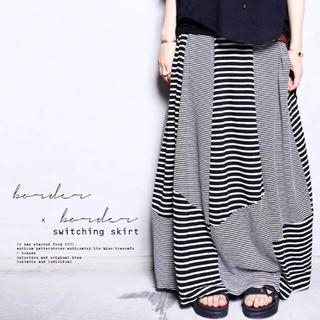 アンティカ(antiqua)の《美品❣️》アンティカ☆ボーダー変形ロングスカート 完売品❣️(ロングスカート)