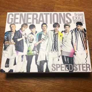 ジェネレーションズ(GENERATIONS)のGENERATIONS SPEEDSTAR 初回限定版(ミュージック)