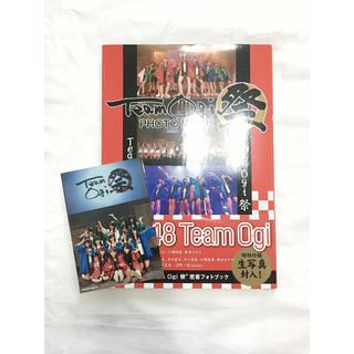 エーケービーフォーティーエイト(AKB48)のチーム尾木祭 フォトブック(アイドルグッズ)