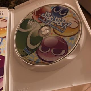 ぷよぷよ20年アニバーサリー(携帯用ゲームソフト)