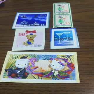 切手150(切手/官製はがき)