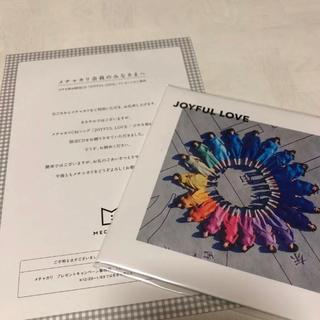 ケヤキザカフォーティーシックス(欅坂46(けやき坂46))のメチャカリ けやき坂46 CD(ポップス/ロック(邦楽))
