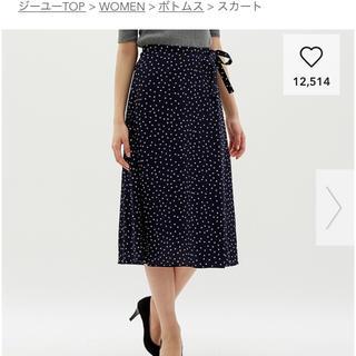 ジーユー(GU)のドットスカート(ひざ丈スカート)