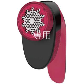 ティファール(T-fal)のティファール 毛玉取り器 毛玉クリーナー 電動 フューシャ JB1010J0(掃除機)