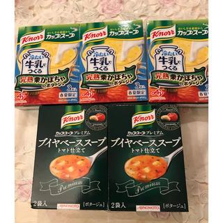 アジノモト(味の素)のクノールカップスープ 完熟栗かぼちゃ3箱とブイヤベース2箱(インスタント食品)
