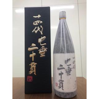 十四代 純米大吟醸 七垂二十貫 2018年11月製造(日本酒)