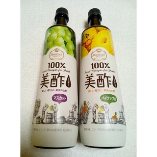 コストコ(コストコ)の美酢☆ミチョ(マスカット、パイナップル) 2本セット コストコ(ソフトドリンク)