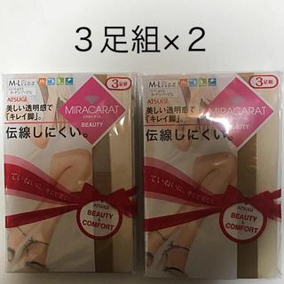 アツギ(Atsugi)のお値下げしました❣️ アツギ ミラキャラット  3足組×2(タイツ/ストッキング)